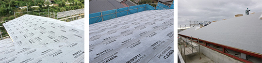 豊富な屋根下葺材のご紹介
