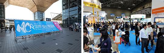 「2016東京国際包装展」「第43回国際福祉機器展」に出展!【いけうち】