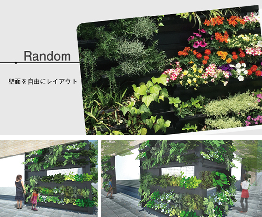 多彩な植栽による緑化デザインで建物を演出します