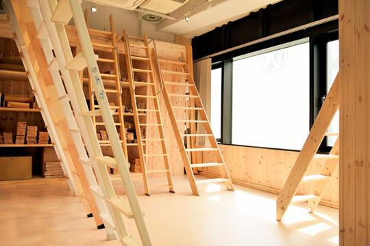 北欧の森「ロフトはしご専門ショールーム」が横浜にてグランドオープン!