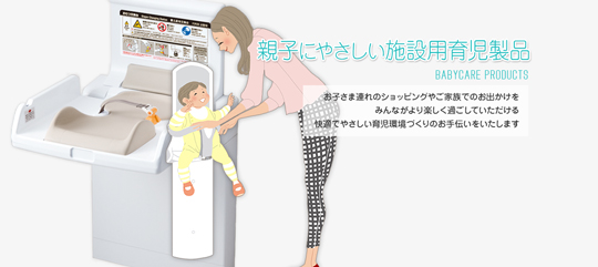 ジャパンホームショーにて、コンビウィズ製品の『ここちよい空間』をご体感ください!