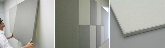 不燃吸音パネル『イストフロンパネル』 新モデル発売 新製品