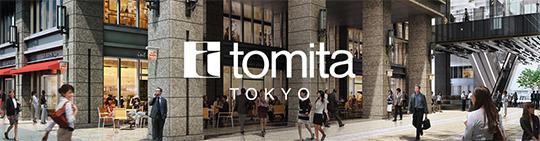 """tomita TOKYOトミタトーキョー""""京橋エドグランにOPEN致しました"""" ショールーム"""