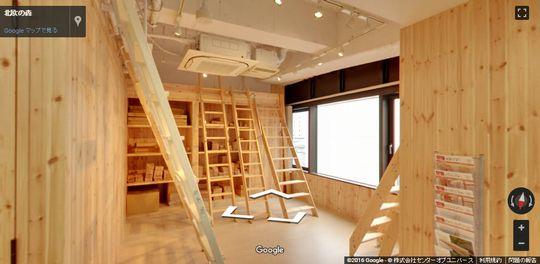 """""""日本初""""ロフトはしごショールームをVRでご覧いただけます! ショールーム"""
