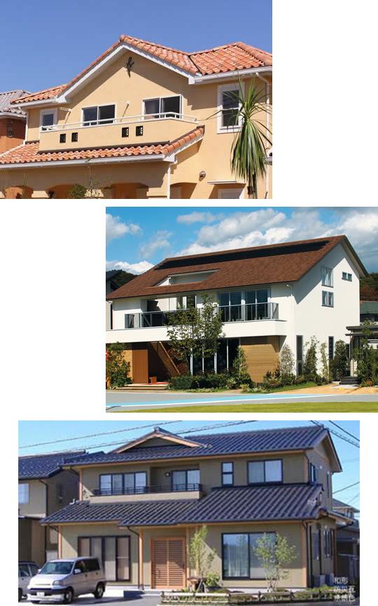 瓦の次世代を創造する新東株式会社の屋根材