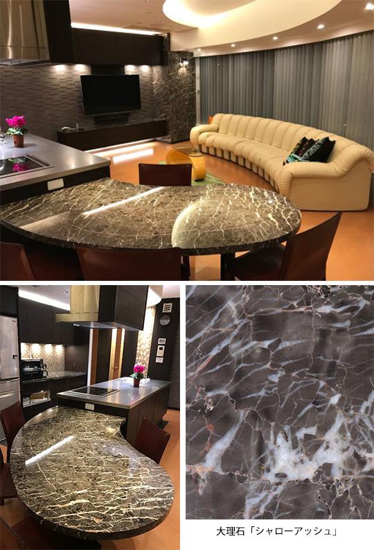 大理石・御影石をテーブル天板、什器や壁面装飾にお使いいただけます 製品紹介