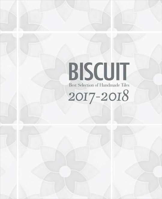 「ビスケットシリーズ」のカタログが新リリース!【平田タイル】