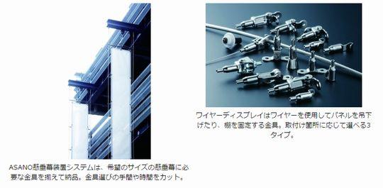 サイン・ディスプレイのためのステンレス製品を展示!【浅野金属工業】