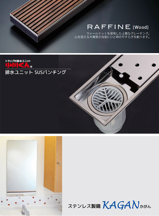 【シマブン】安心・安全なユニバーサルデザイン商品を展示