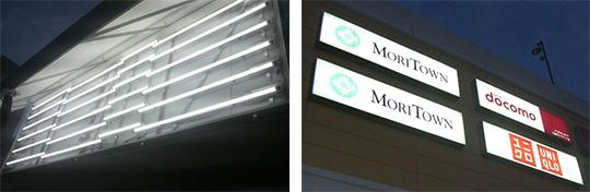"""LED照明・蛍光灯の""""納期対応力・高品質・低コスト""""を叶えます"""