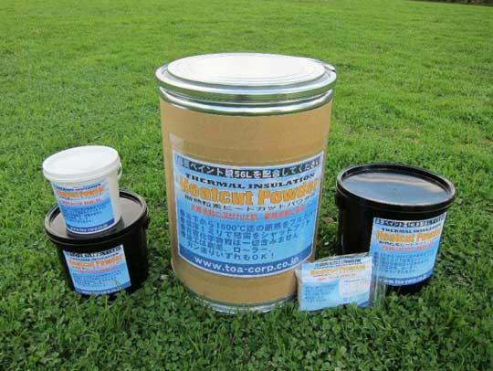 市販塗料に添加するだけで断熱塗料に!断熱粒素ヒートカットパウダー
