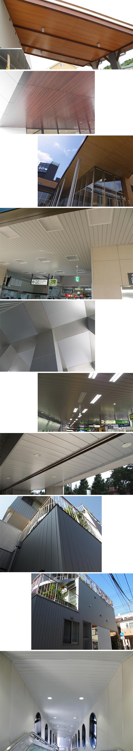 アルミスパンドレル、ガルバリウム鋼板といえばアサヒ金属