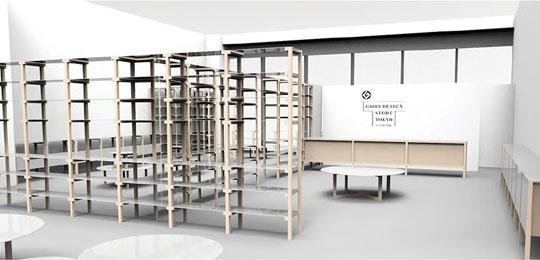 4月28日(金) KITTE丸の内に「GOOD DESIGN STORE TOKYO by NOHARA」がオープン ショールーム