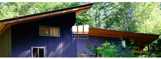 カラマツT&Tパネルは耐候性が高く資源量の豊富な信州カラマツ材をつかって作る無垢の木壁材です。