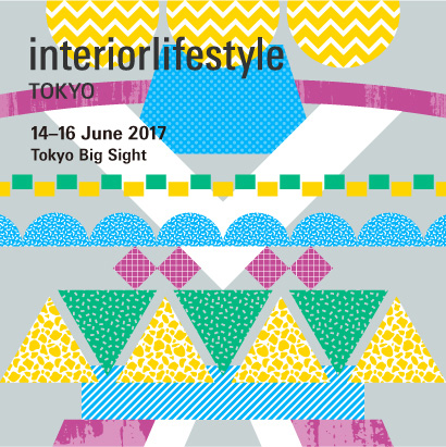 「interior lifestyle TOKYO」に伴戸商店が出展いたします!