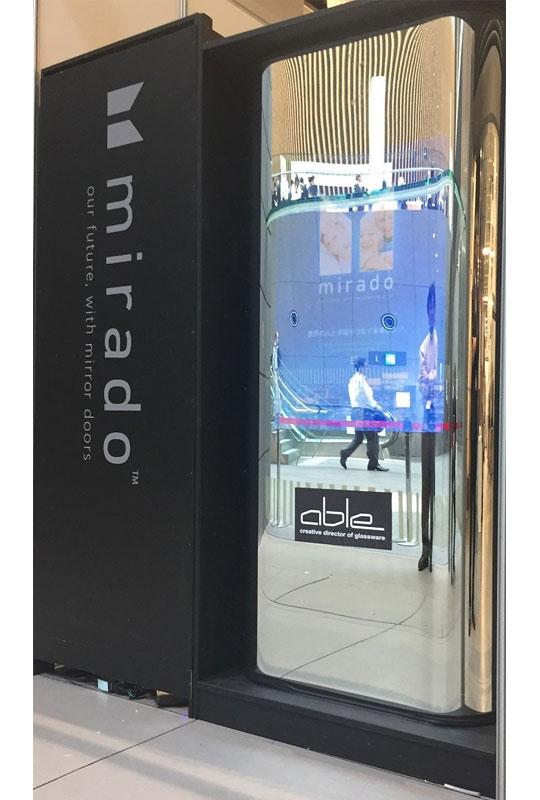 IOT時代の新しいドアをご紹介致します! 展示会