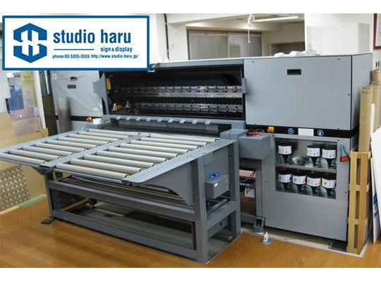 スタジオハルはUVインクジェットプリントを使っています!
