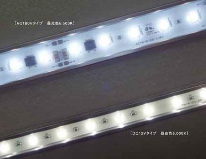 「POPLight」は商品陳列什器用LED棚下照明です。