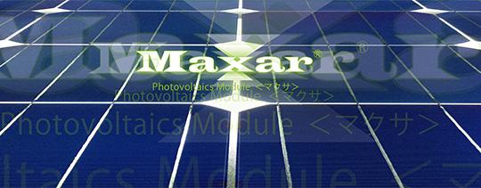 「電気と賢く暮らす家」Maxar®がご提案いたします!