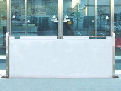 業界初!建具一体型軽量止水シート「STウォータープロテクト」