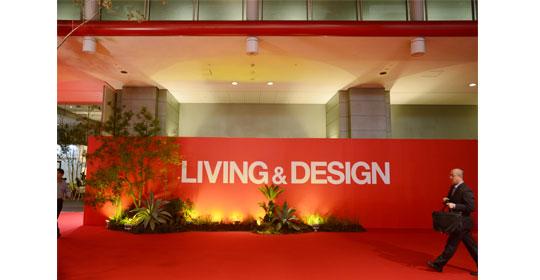 10月に大阪で開催の「LIVING&DESIGN2017」に出展します!
