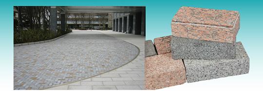 """簡単施工で即時交通解放可能な天然石舗装""""シュタインフィックス"""""""