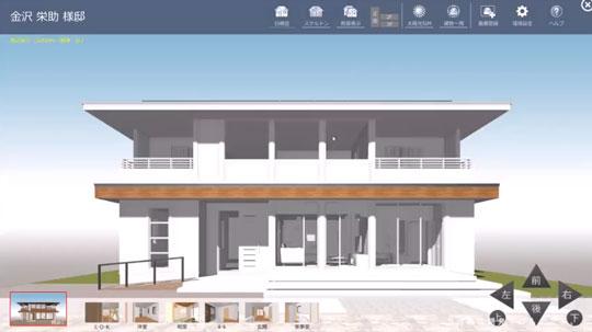 建築3次元CAD「A's(エース)」2018.1.22 新登場!