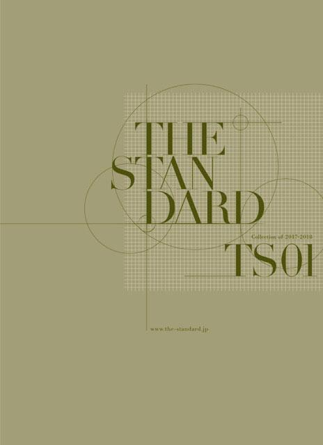 エクステリアの新ブランド「ザ・スタンダード」のご紹介