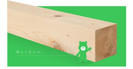 ~野地木材工業の空間を彩る美しい構造材~