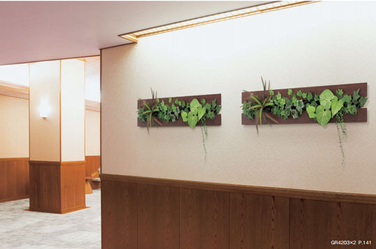 空間に癒しの緑「デザインポット」をおすすめします。