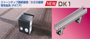 ソーラーエコ事業部から新製品が発売されました! 新製品