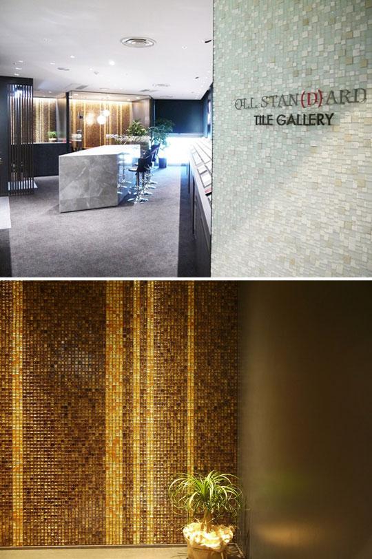 世界のデザインタイルをご覧いただける「TILE GALLERY」 ショールーム