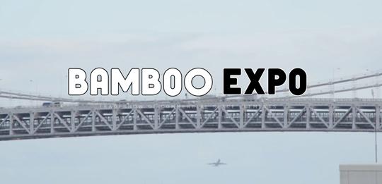 「BAMBOOEXPO×KOKUYO」に藤川貿易が出展いたします!