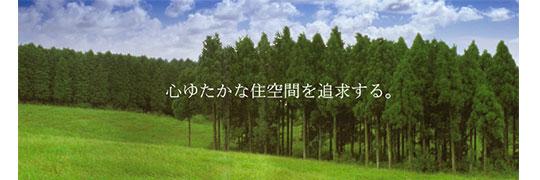 東京都が主催の木材製品展示会「モクコレ 2018」に出展致します!