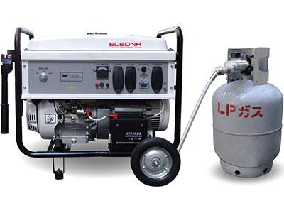 東日本大震災の被災経験から誕生した小型発電機「ELSONA(エルソナ)」