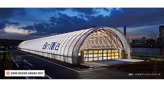 2017年度グッドデザイン賞を受賞「新豊洲Brilliaランニングスタジアム」