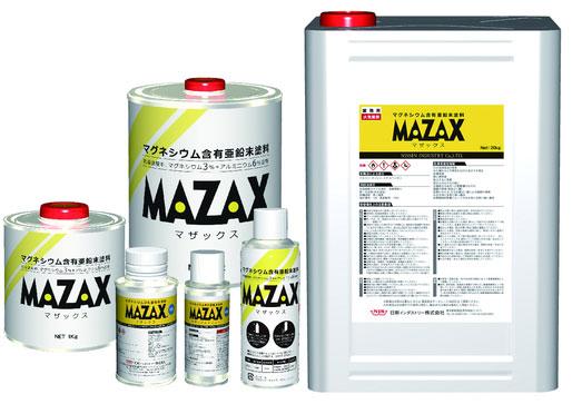 特許取得済みマグネシウム含有亜鉛末塗料「MAZAX(マザックス)(R)」がNETISに登録