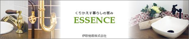 伊吹物産株式会社[洗面・化粧台(ミラー)]