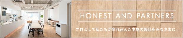 株式会社オネスト・アンド・パートナーズ[樹種別フローリング材 オーク(ナラ)]