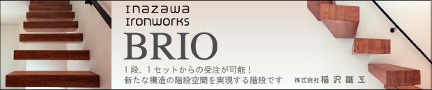 株式会社稲沢鐵工[オープン階段]