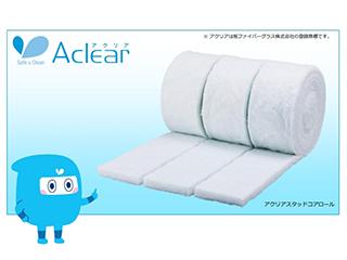 アクリア スタッドコアロール【間仕切り充填用断熱吸音材】
