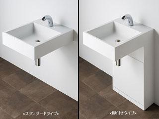 壁掛け洗面器(人工大理石洗面器)