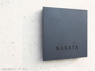 Name Plate(ネームタイプ)