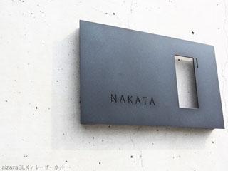 Name Plate(ドアホンタイプ)