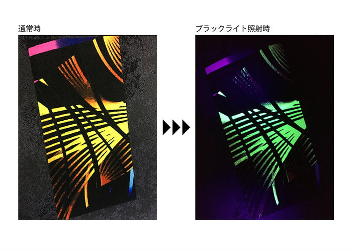 オリジナル蛍光カーペット『ルミオン』