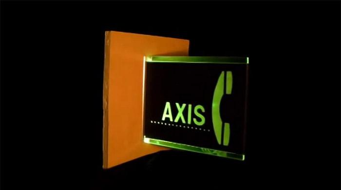 簡単施工の「LED光る案内板」
