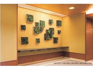 連接グリーン【グリーンパネル】厚みの異なるBOXを組み合わせ、段差による立体感を出すタイプ