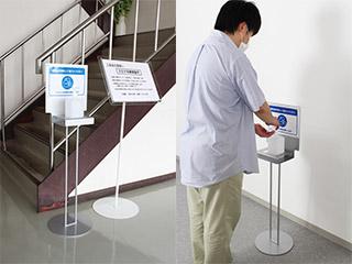 置き台【アルモード】 接触感染防止対策の消毒液置き台