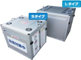 発動発電機用防音ボックス【ノイスター】