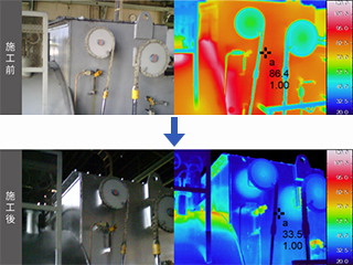 低放射遮熱塗料 サーモレジン®SV600